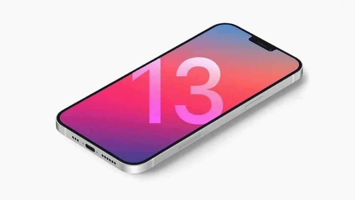 iPhone 13 Pro может получить уникальную характеристику - Техно 24
