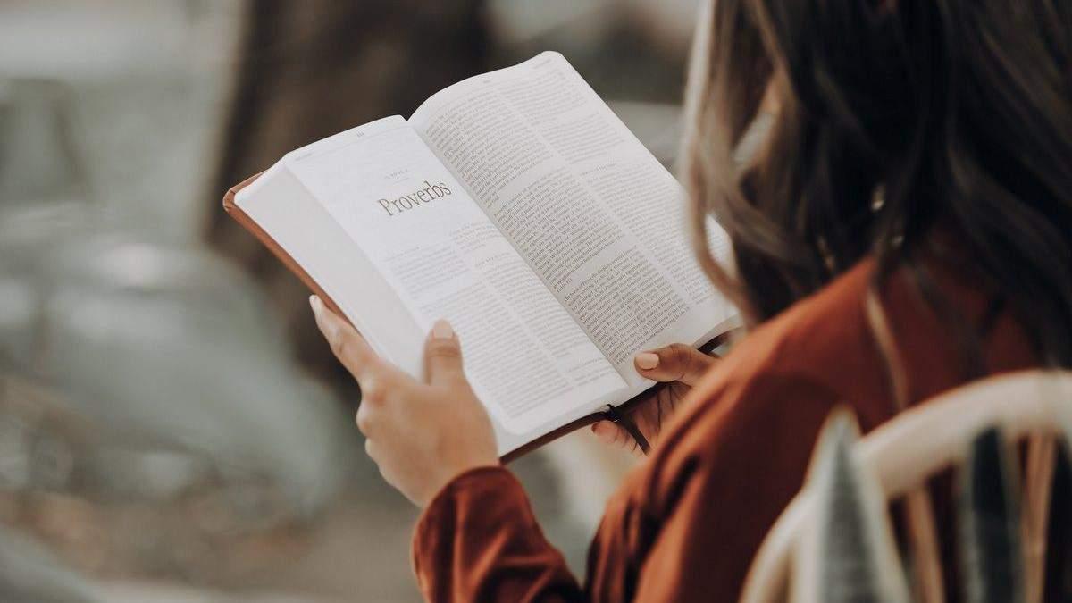 Паперові книги чи електронні – дослідники розповіли, що сьогодні популярніше
