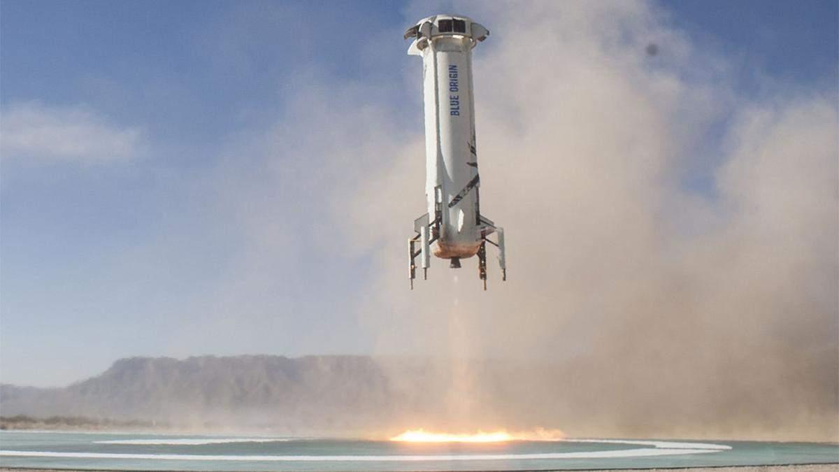 Компанія Джеффа Безоса розігрує політ в космос