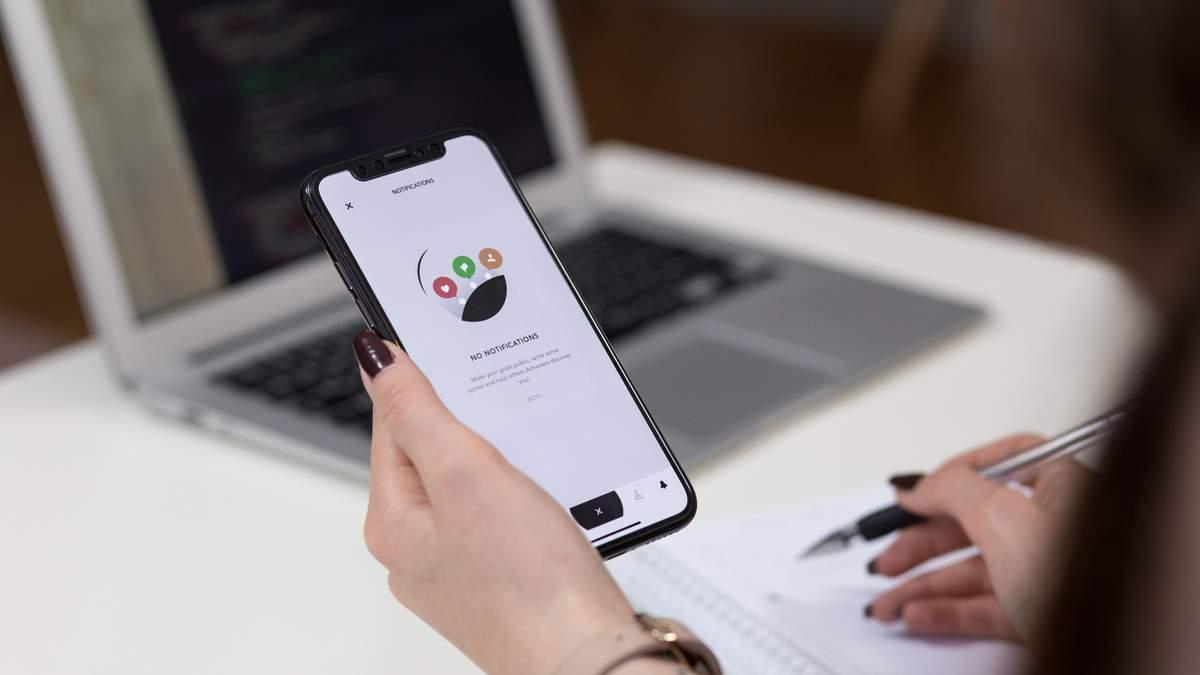 Apple допоможе приховати інформацію на вашому екрані від сторонніх