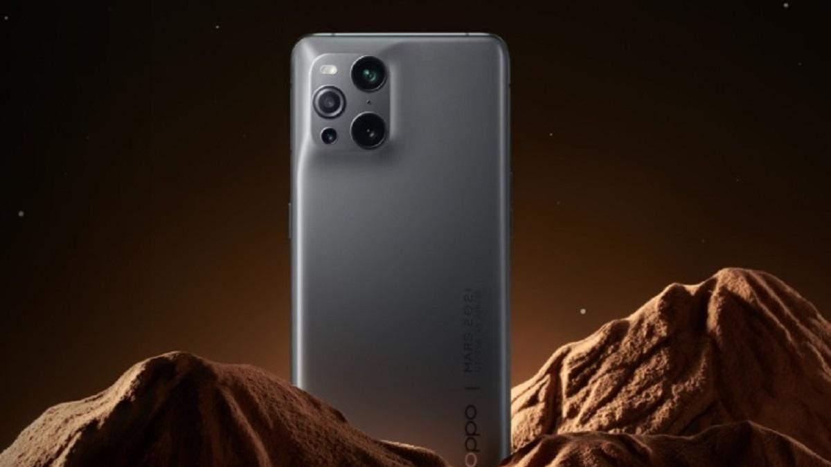 Oppo представила марсианскую версию флагманского смартфона Find X3 Pro