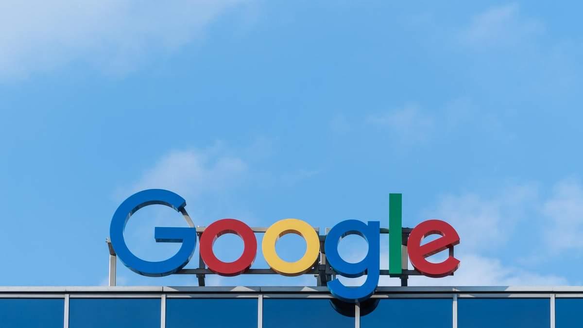 Google сплатив в Україні мільйоний штраф