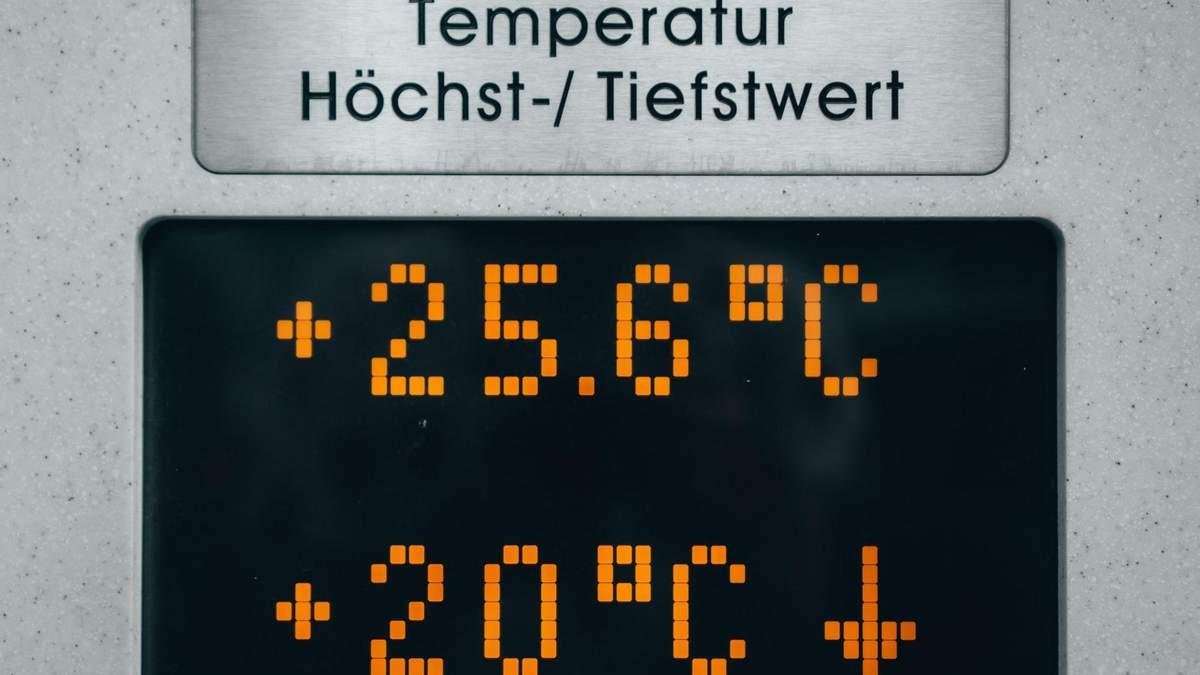 Какая максимальная температура во Вселенной