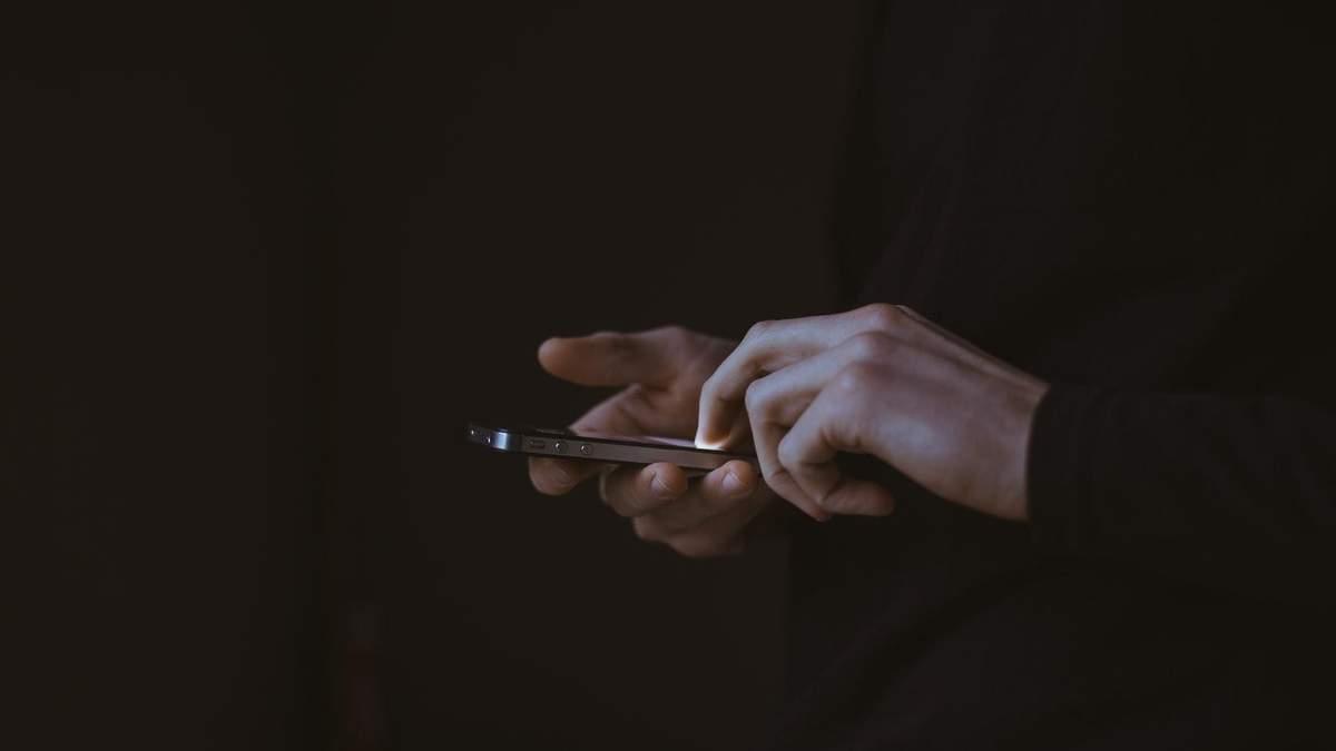 Хто брав смартфон без дозволу: як дізнатися – інструкція