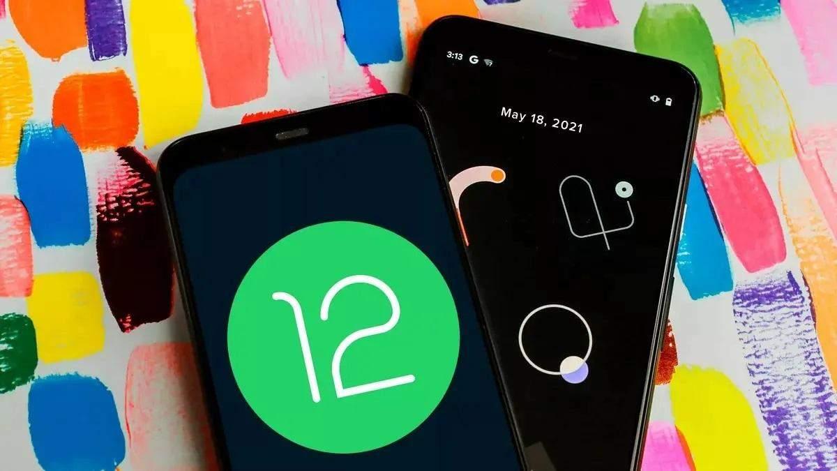 Android 12 упростит передачу файлов между владельцами смартфонов