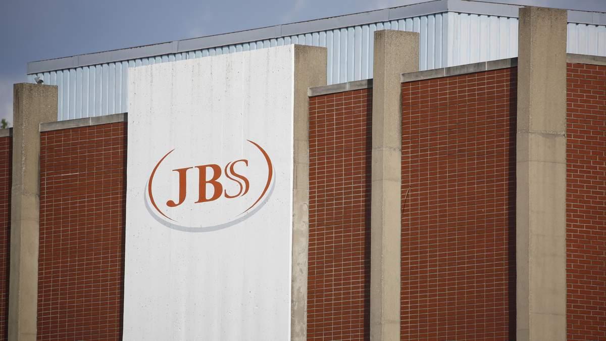Российские хакеры Revil стояли за атакой на JBS: реакция Байдена