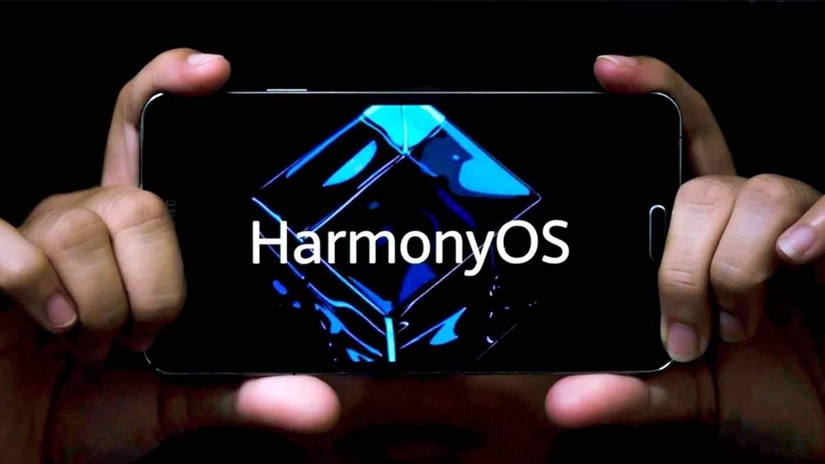 HarmonyOS 2: Huawei показала нові ґаджети для своєї ОС
