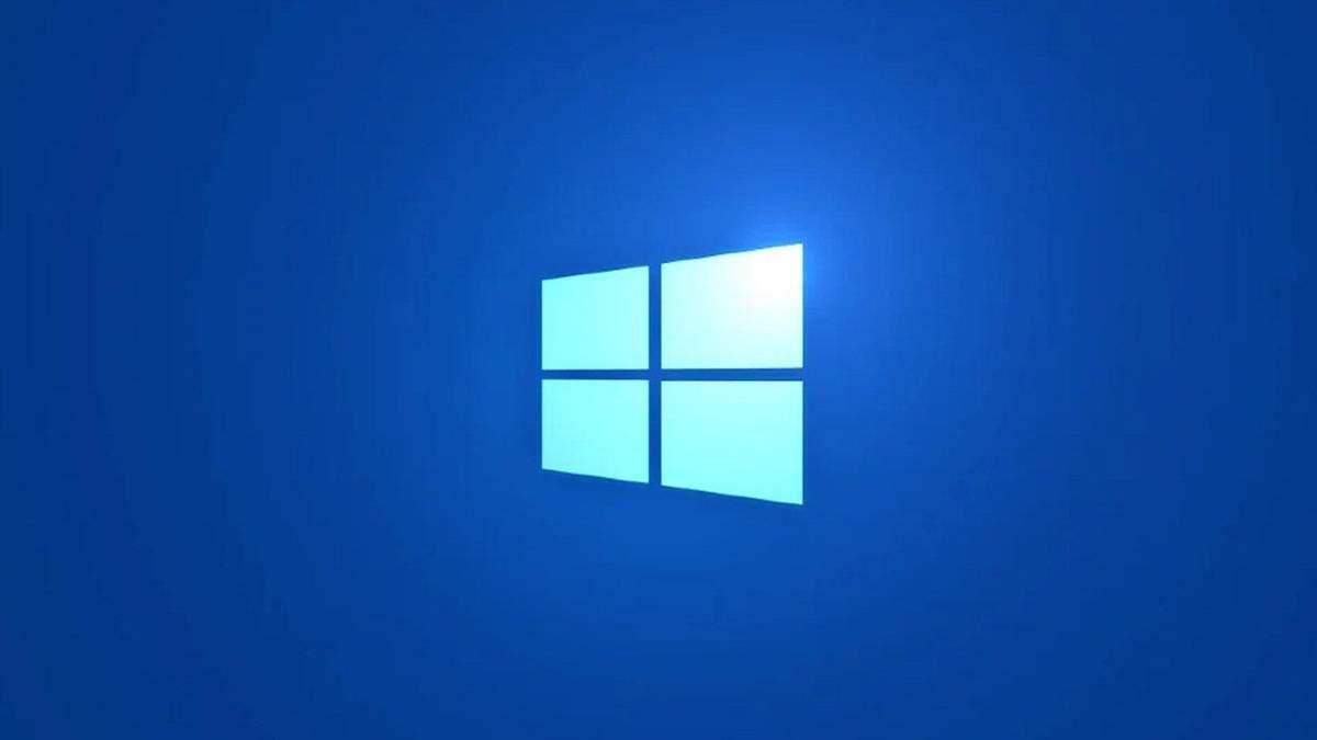 Windows наступного покоління: дата презентації оновленої платформи