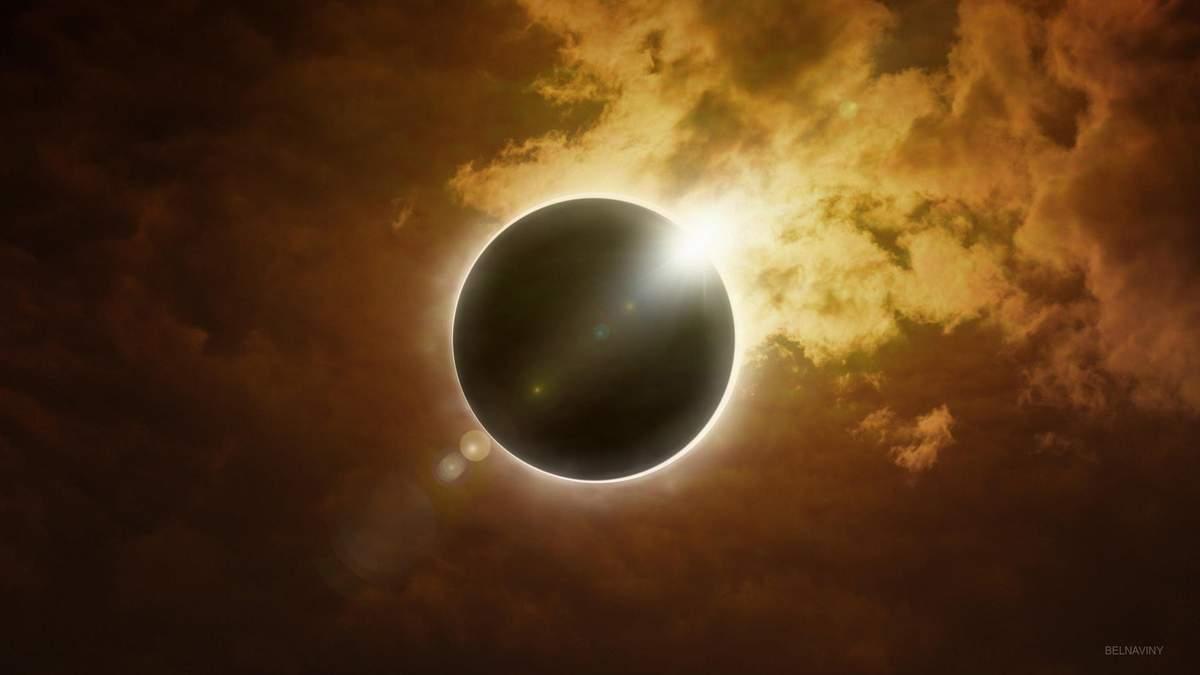 В Україні буде вогняне кільце: коли можна побачити сонячне затемнення