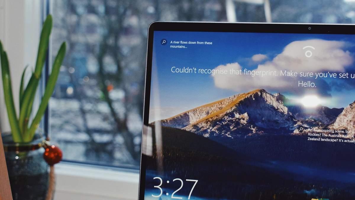 Останні чутки стверджують, що Windows отримає нову назву