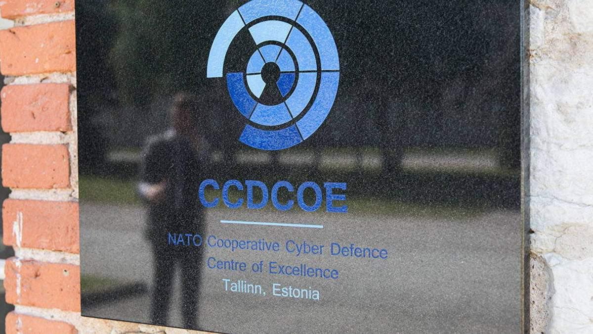 Україна приєдналась до Центру кіберзахисту НАТО в Таллінні