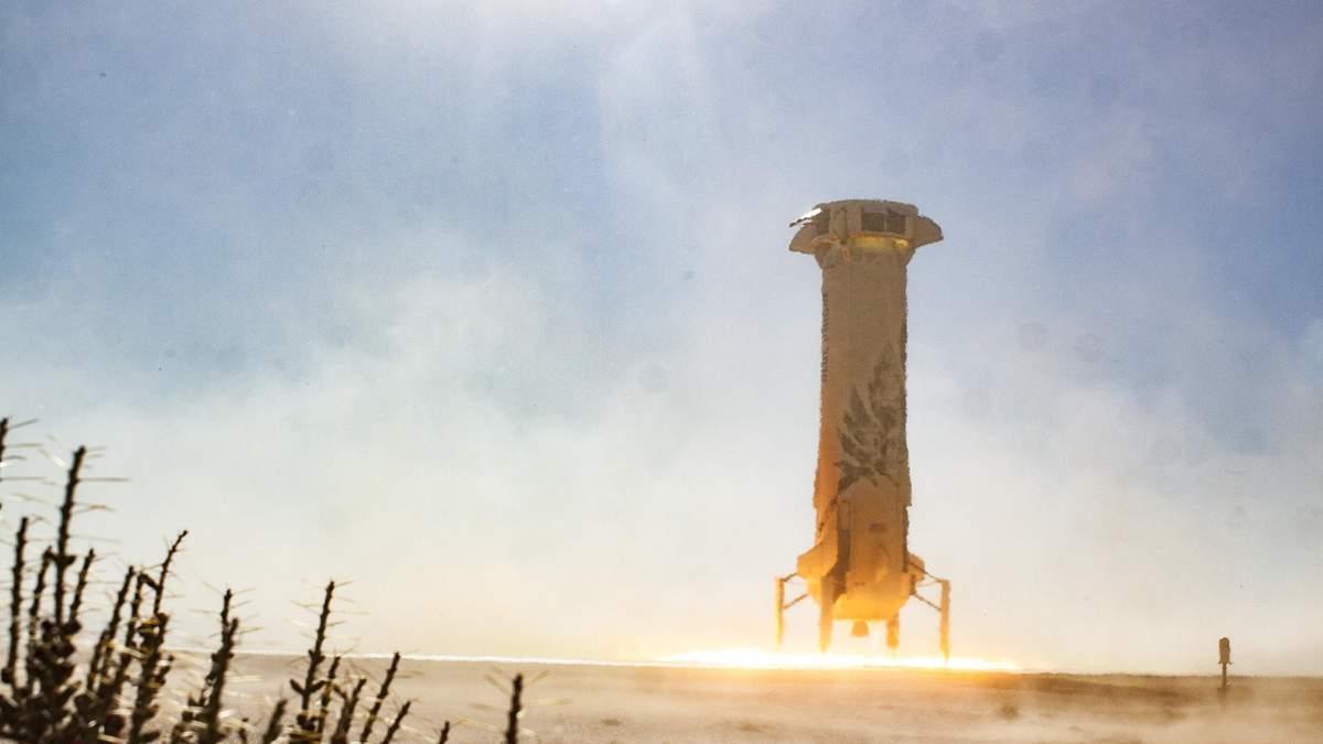 Політ в космос: Джеф Безос летить в космос