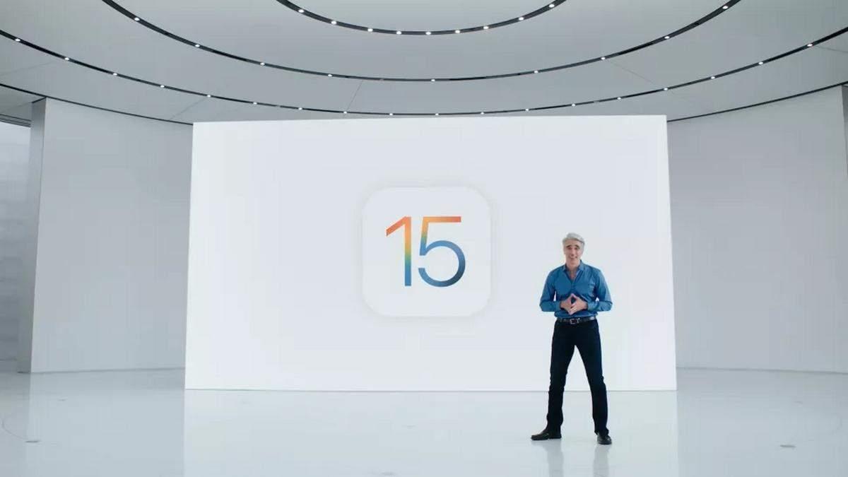Apple представила iOS 15 з безліччю цікавих нововведень