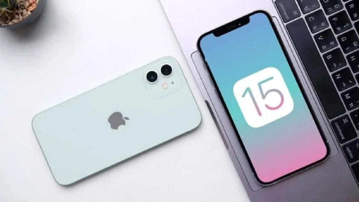 Стоковые обои iOS 15, iPadOS 15 и macOS Monterey