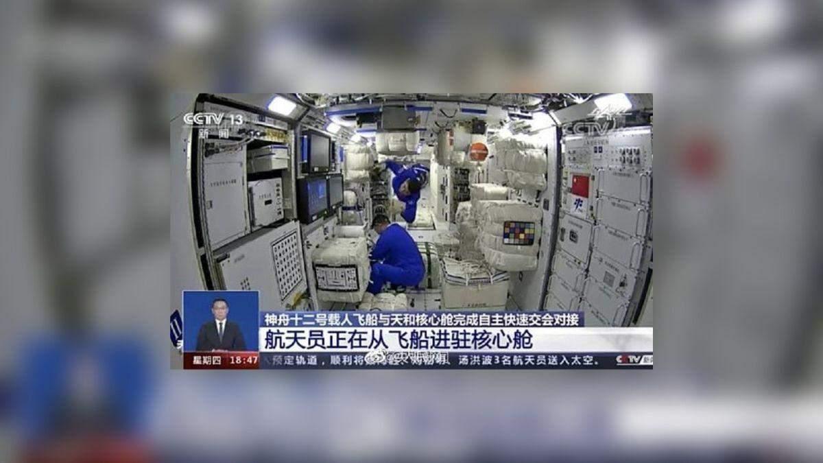 Перший екіпаж китайської орбітальної станції