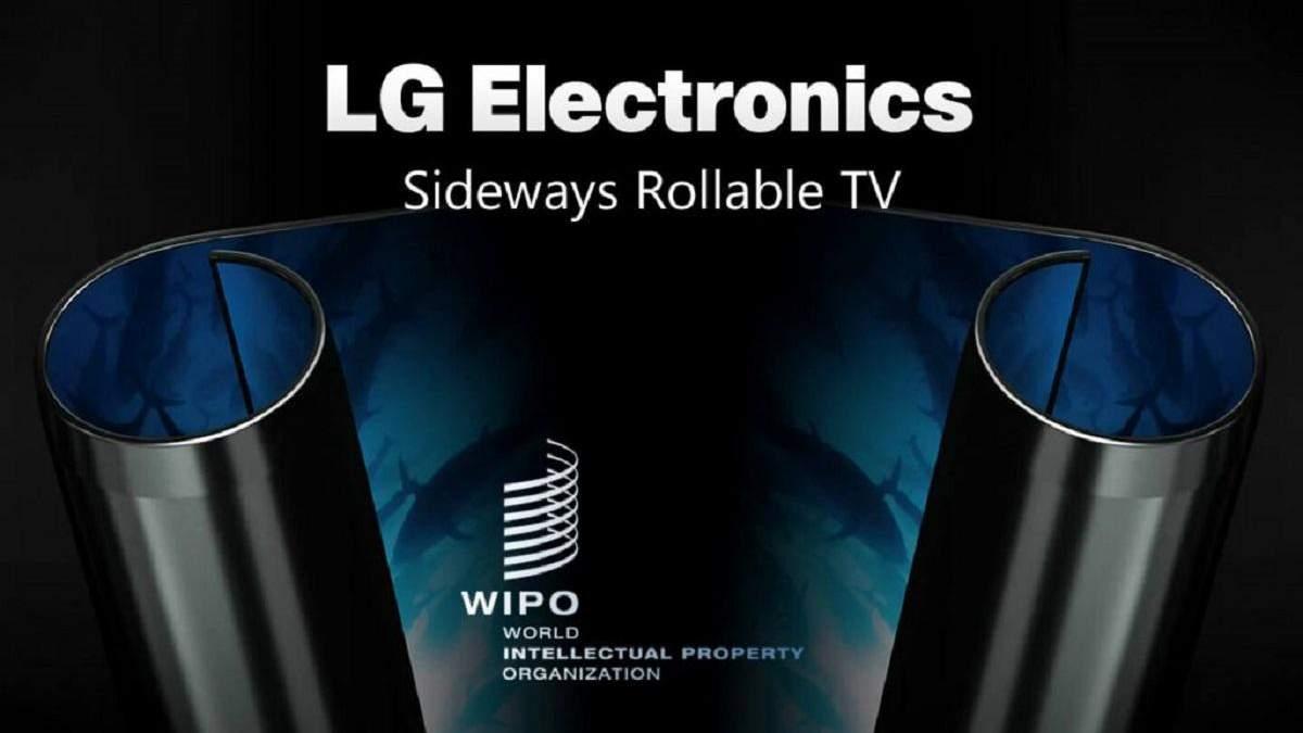 Уникальный телевизор LG будет сворачиваться горизонтально; фото