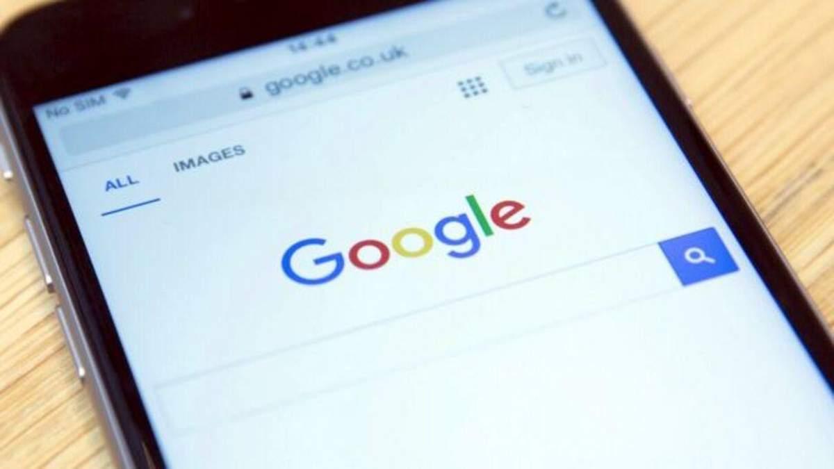 У роботі Google стався глобальний збій 22 червня 2021: причини