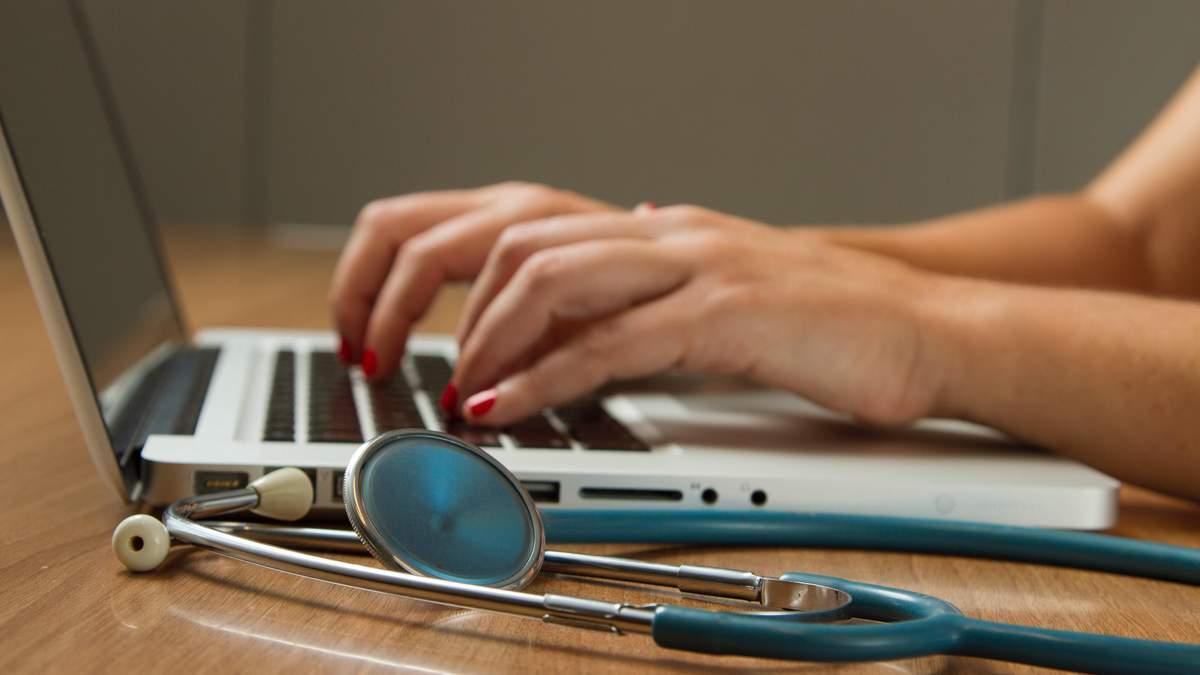 В Украине почти год тестируют электронные больничные
