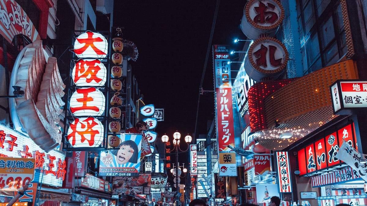 Влада Японії наполягає на введенні чотириденного робочого тижня