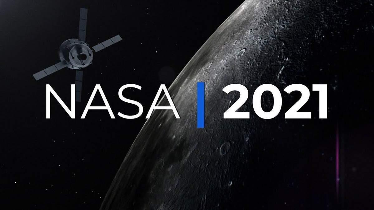 Назначены новые руководители космических центров: новые директора