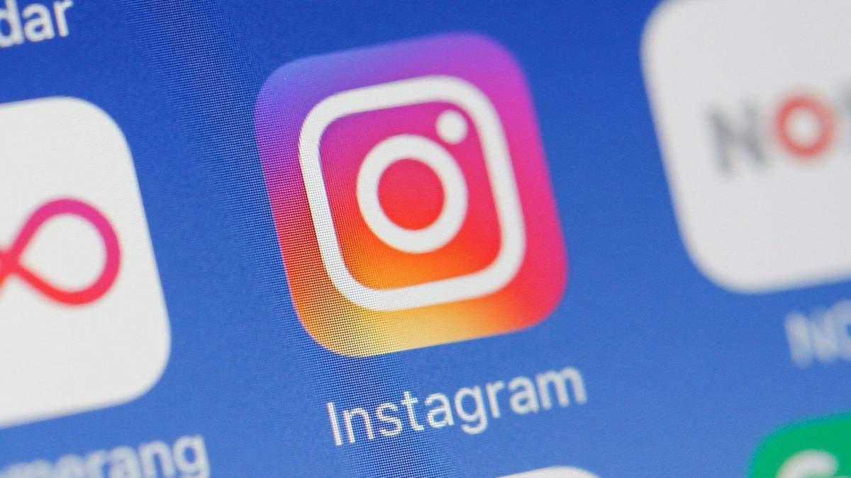 В Instagram з'являться платні Stories та підтримка NFT