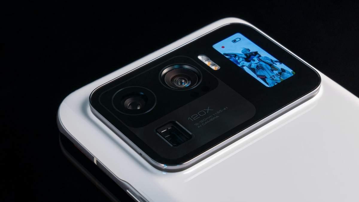 Xiaomi Mi 11 Ultra тепер може працювати 14 днів без підзарядки