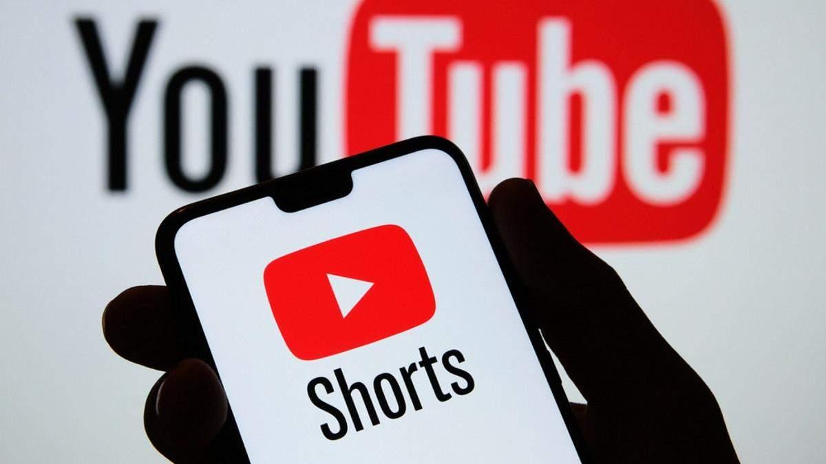 YouTube Shorts запрацював в Україні: як додати коротке відео