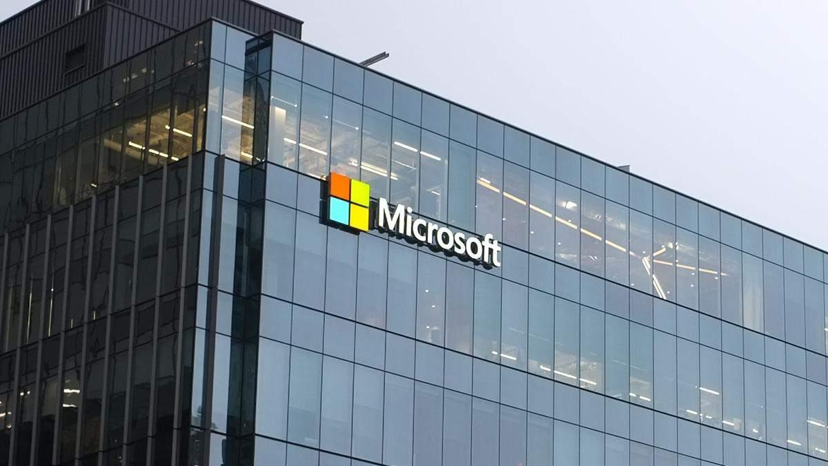Microsoft отдала почти 14 миллионов долларов за найденные уязвимости