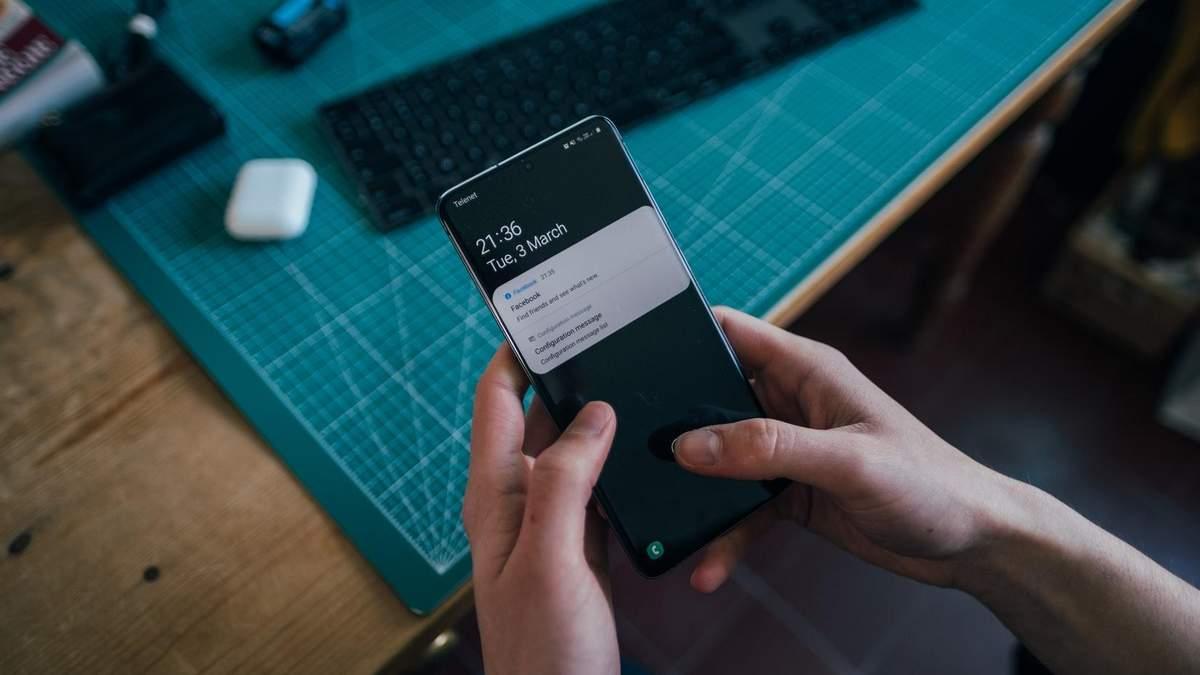 Чоловіки обирають Android – у чому причина такої відданості