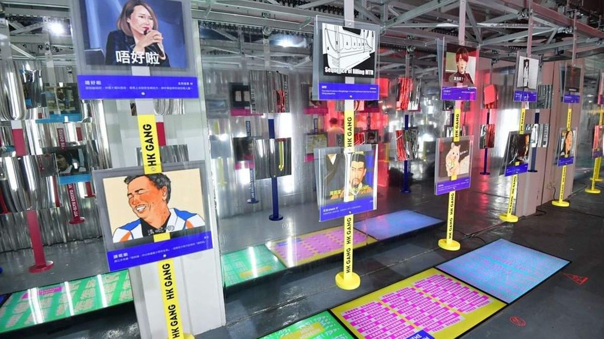 Розважальний сайт 9GAG відкрив  у Гонконгу музей мемів