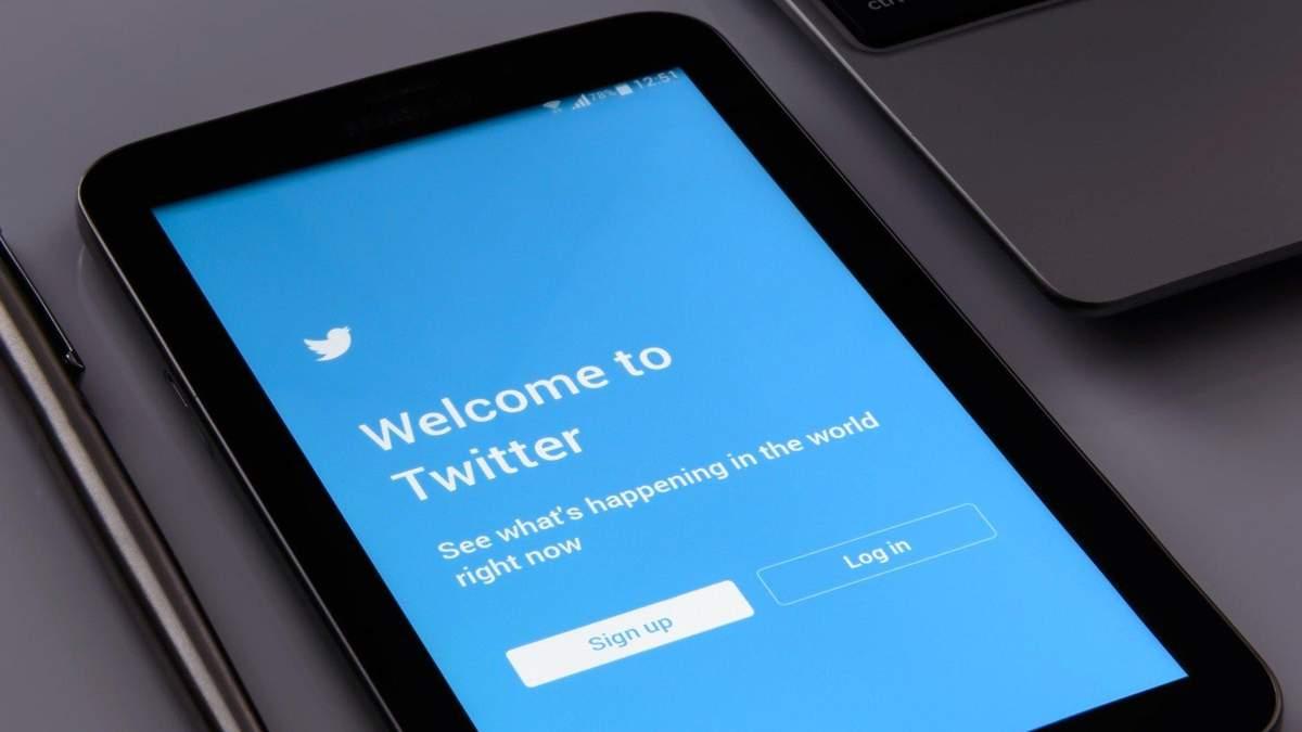 Заарештували ще одного учасника групи хакерів, які зламали Twitter