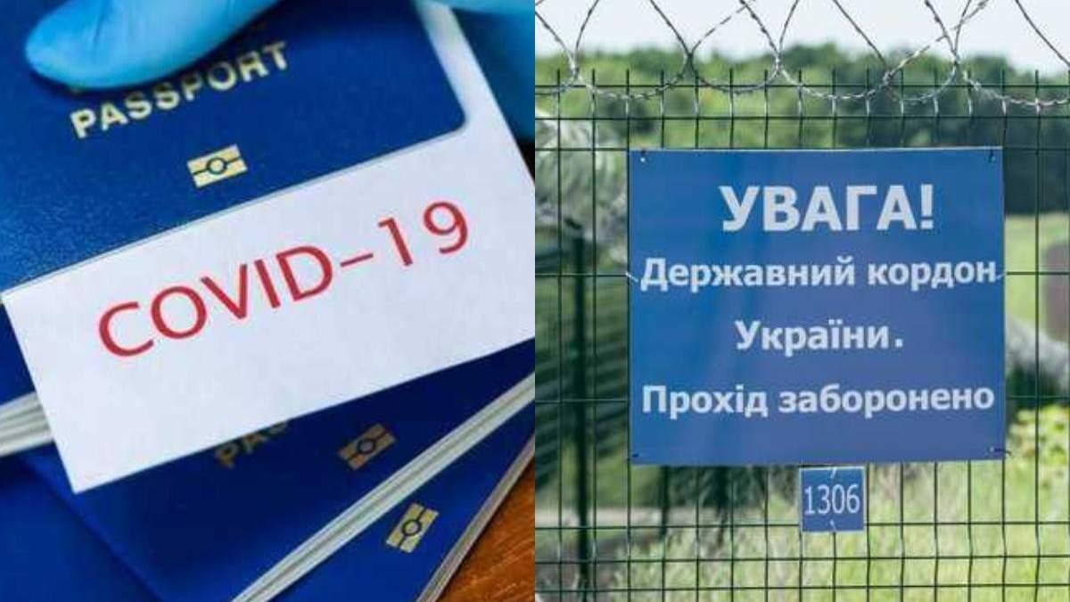 Почему международные COVID-сертификаты еще не действуют в Украине