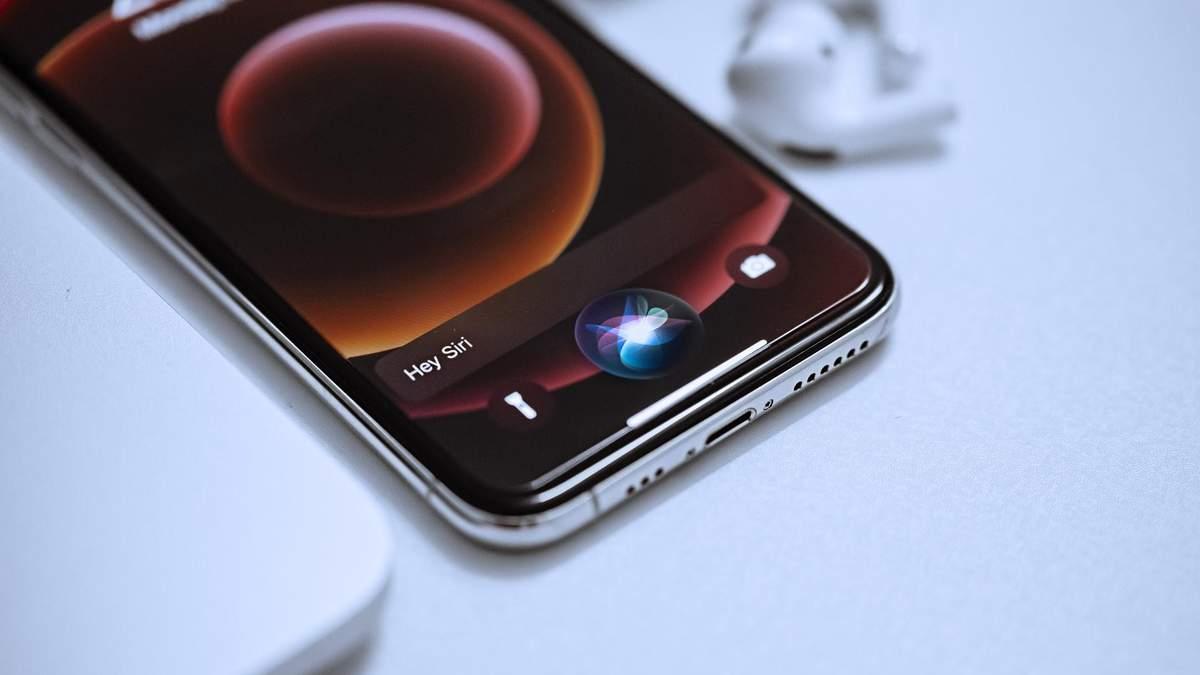 Apple суттєво скоротить можливості Siri в iOS 15