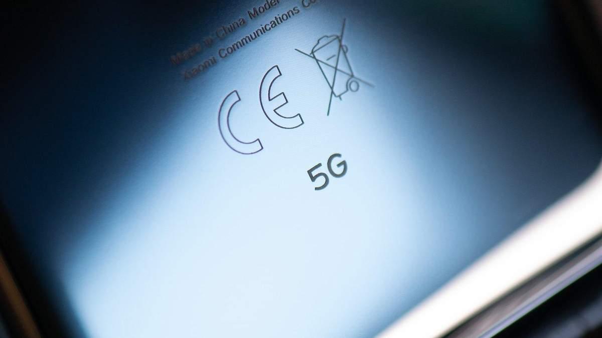 Майже 40 відсотків користувачів відключають 5G у нових смартфонах
