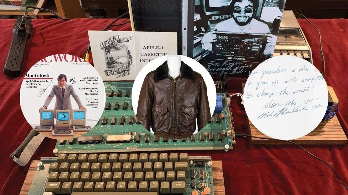 Вещи Стива Джобса выставят на аукцион: бомбер, подпись и компьютер