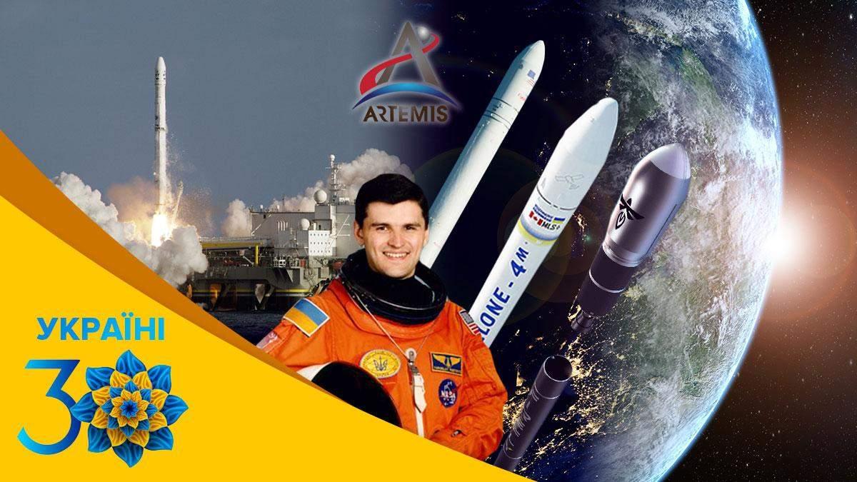 Від землі до неба: історія української космонавтики - Техно