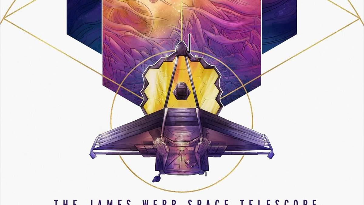 NASA опубликовало постер с космическим телескопом, который никак не достигнет космоса