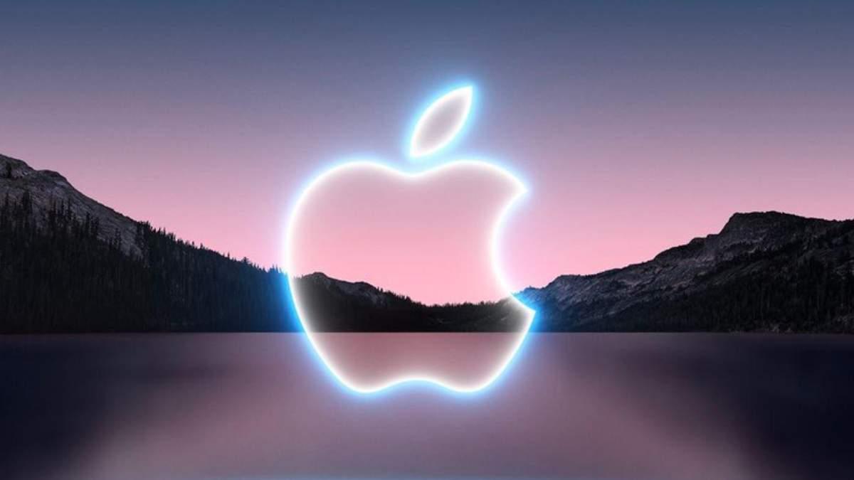 Apple iPhone 13 – дата выхода в Украине, детали