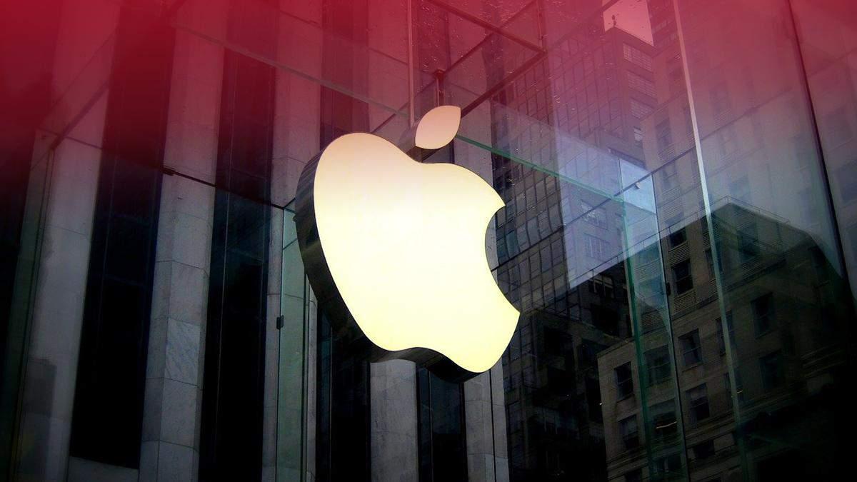 Презентація Apple 2021: які ґаджети показала компанія - Новини технологій - Техно
