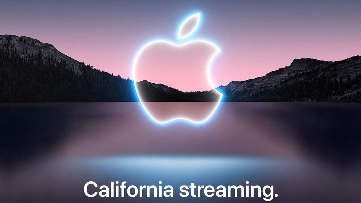 Осіння презентація Apple 2021 – що нового представили
