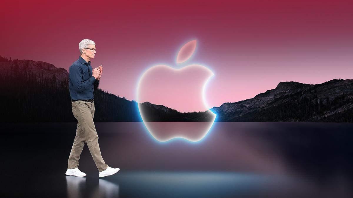 Осіння презентація Apple вересень 2021: онлайн трансляція