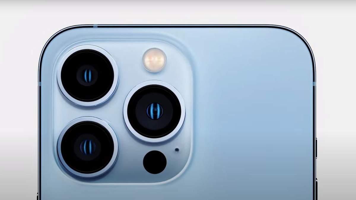 iPhone 13 Pro та iPhone Pro Max – характеристики та ціна нового Apple