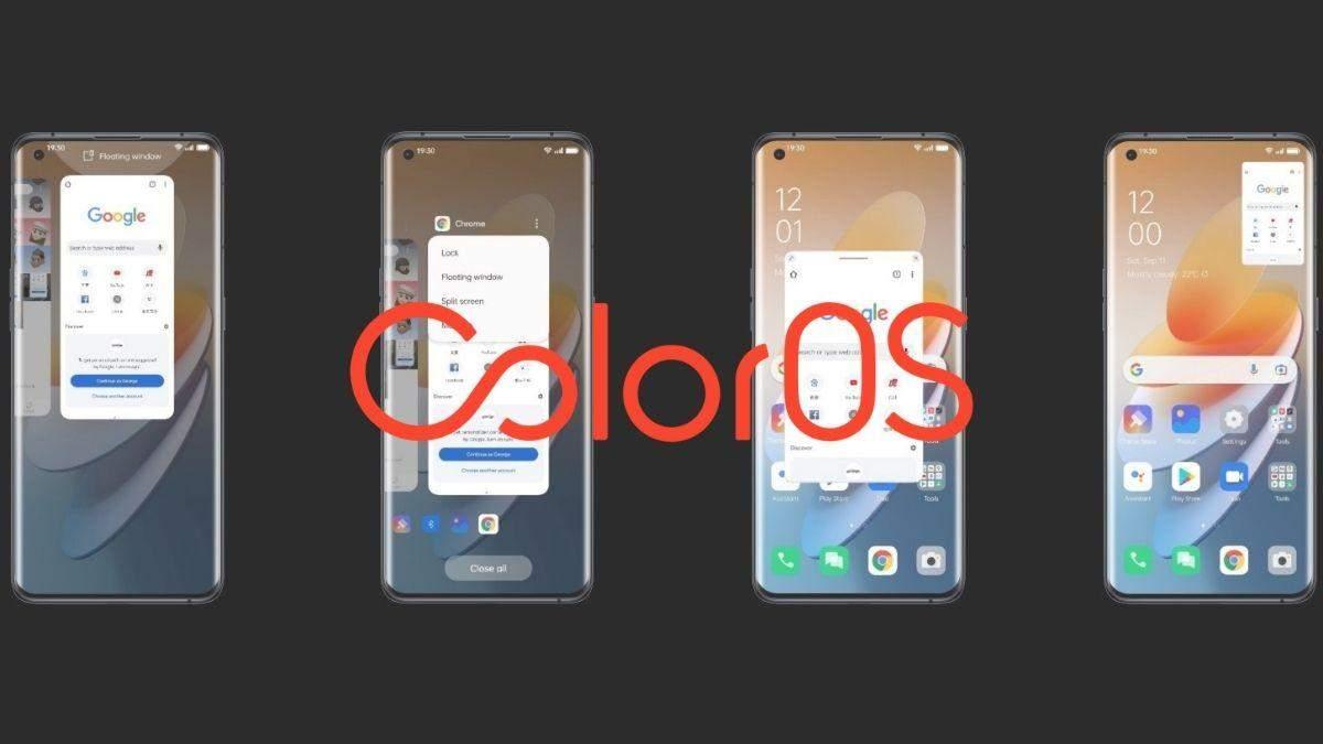 Oppo офіційно представила ColorOS 12: зміни й графік оновлень - новини мобільних телефонів - Техно
