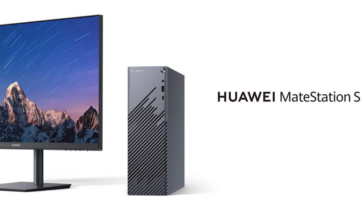 Настільний ПК Huawei MateStation S — нові можливості для розумного офісу - Новини технологій - Техно