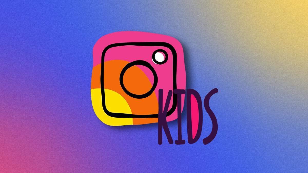 Facebook зупиняє розробку Instagram для дітей: чому компанія передумала - Техно