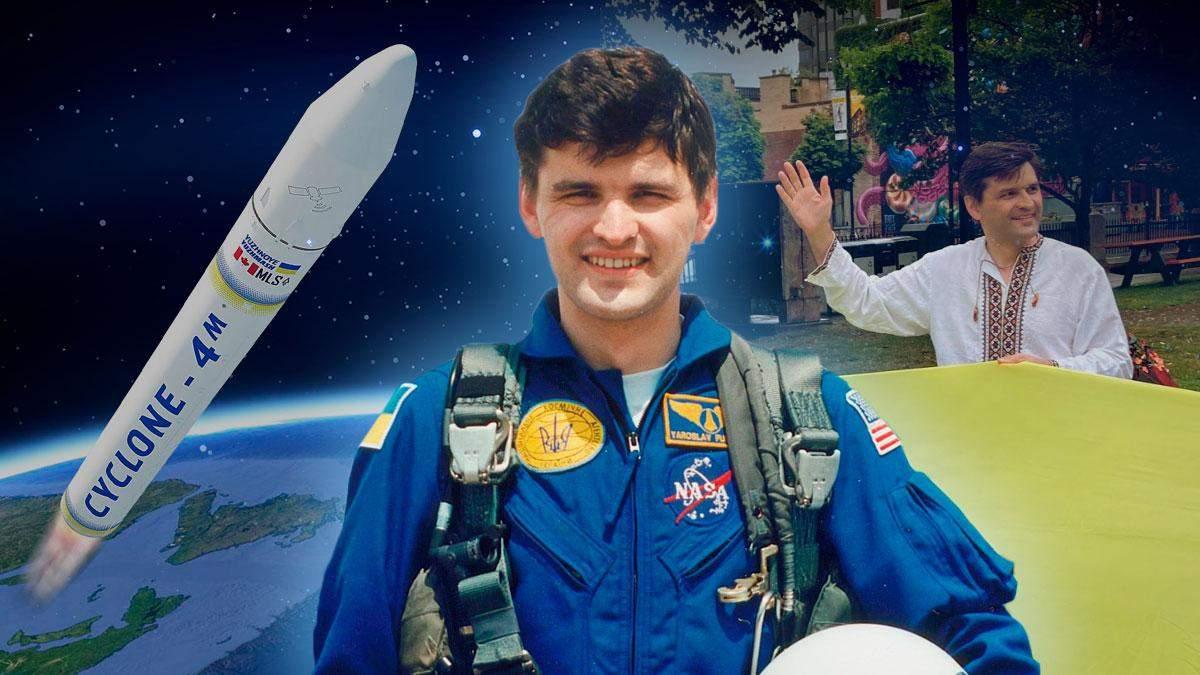 """Як """"робити космос"""": інтерв'ю з українським космонавтом Ярославом Пустовим - Новини технологій - Техно"""