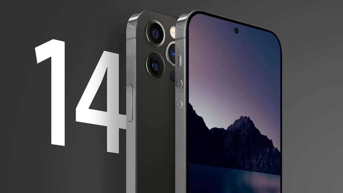 iPhone 14 дійсно позбавиться вирізу на екрані, але не в усіх моделях - новини мобільних телефонів - Техно