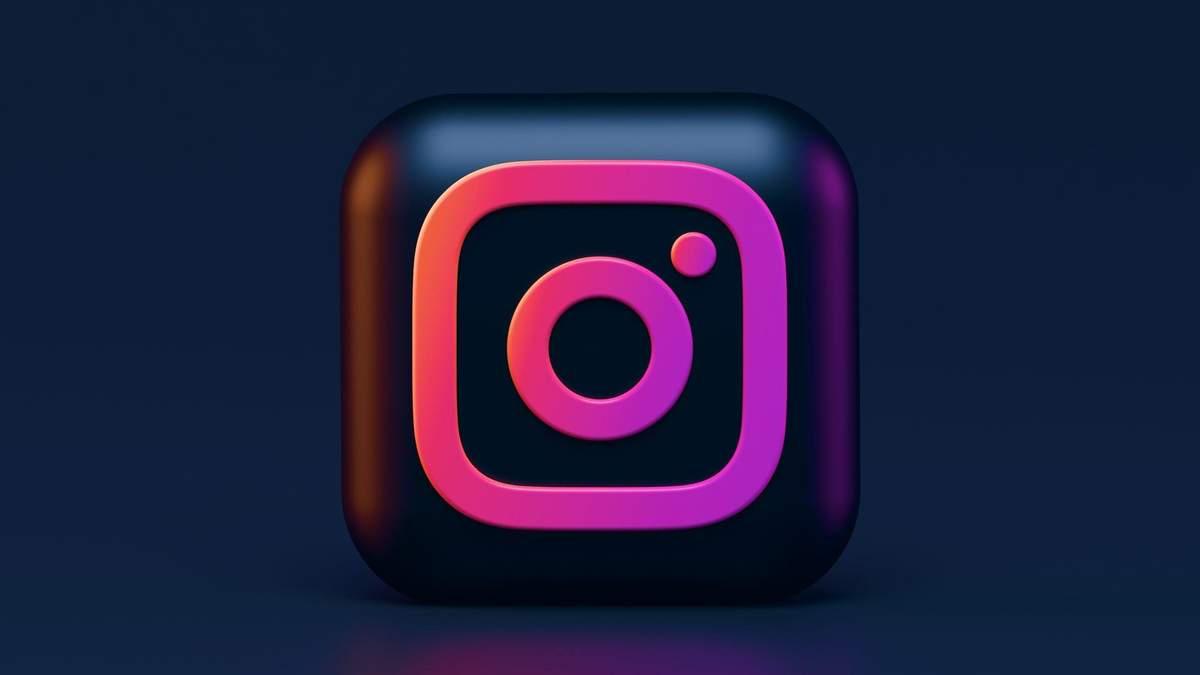 """Instagram буде захищати дітей від """"делікатного"""" контенту: для чого це потрібно - Техно"""