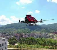 Китайські аеротаксі продемонструють свої можливості у небі європейських міст