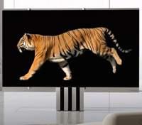 C SEED M1 – гигантский складной телевизор за почти полмиллиона долларов